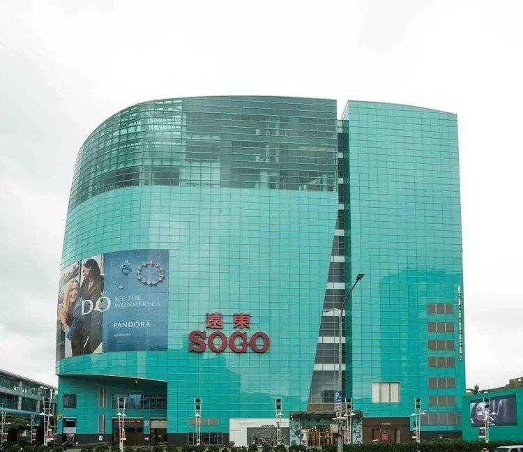 SOGO復興館提早打烊消毒,傳出有確診者足跡。圖/SOGO提供