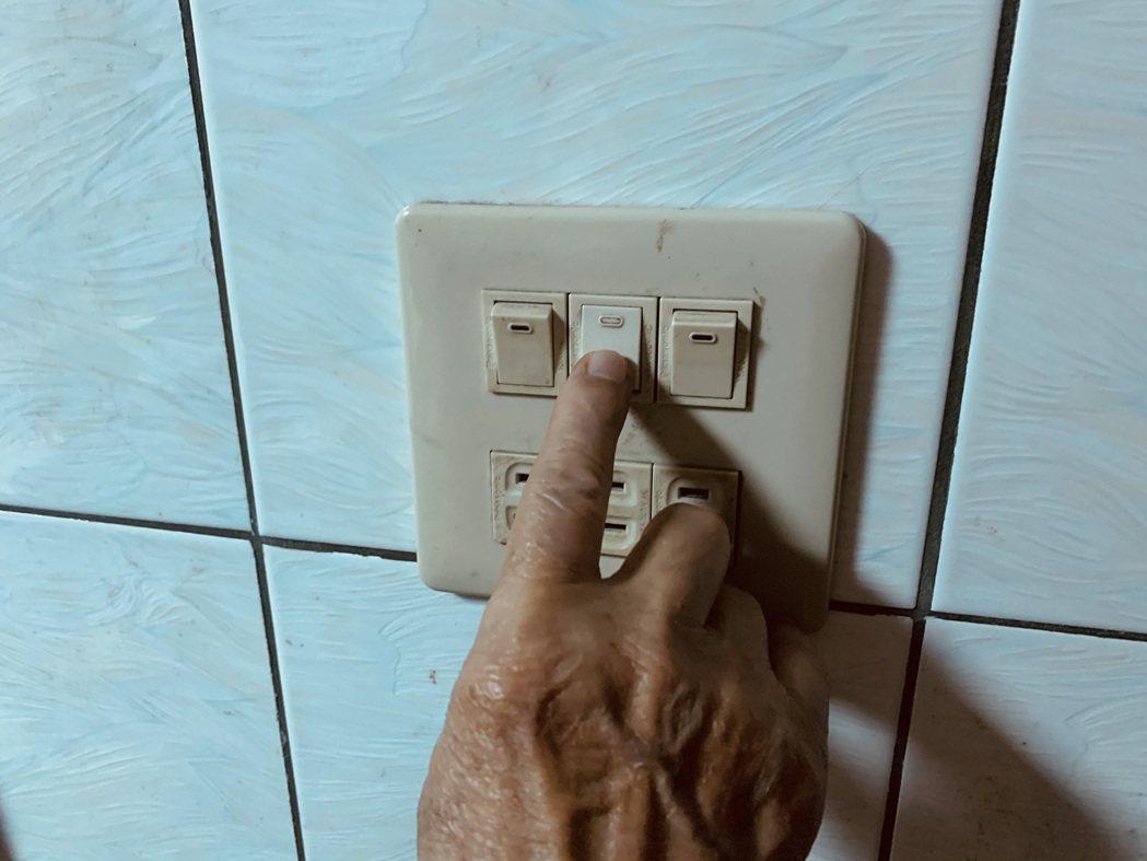 網友納悶,關自家電源居然害鄰居長輩摔倒? 圖/示意圖,記者楊蕙綾攝