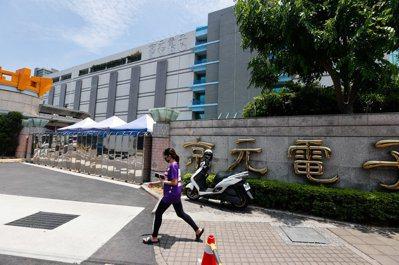 京元電子竹南廠6月1日爆出2例確診,卻未立即停工,引來不少爭議。圖非當事人。記者...