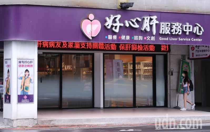 「好心肝」私打AZ疫苗惹議,台北地檢署已分他字案調查中。記者曾學仁/攝影
