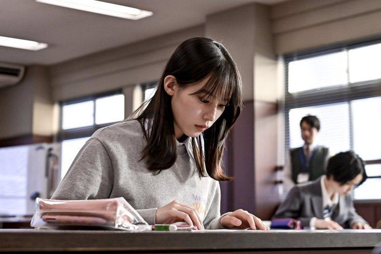 南沙良飾演早瀨菜緒。圖/擷自東大特訓班2官方推特