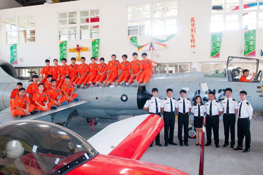 大興高中飛機修護科是該校重點發展科系。 醒吾科大/提供