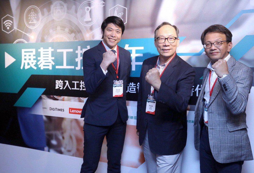 四零四科技總經理林世偉(左起)、展碁國際總經理林佳璋、Lenovo台灣總經理林祺...