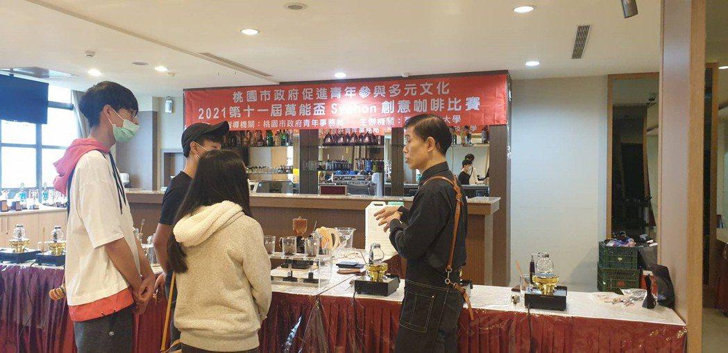 創意咖啡比賽主辦人孫建平老師(右),介紹虹吸式咖啡調製過程。 萬能科大/提供。