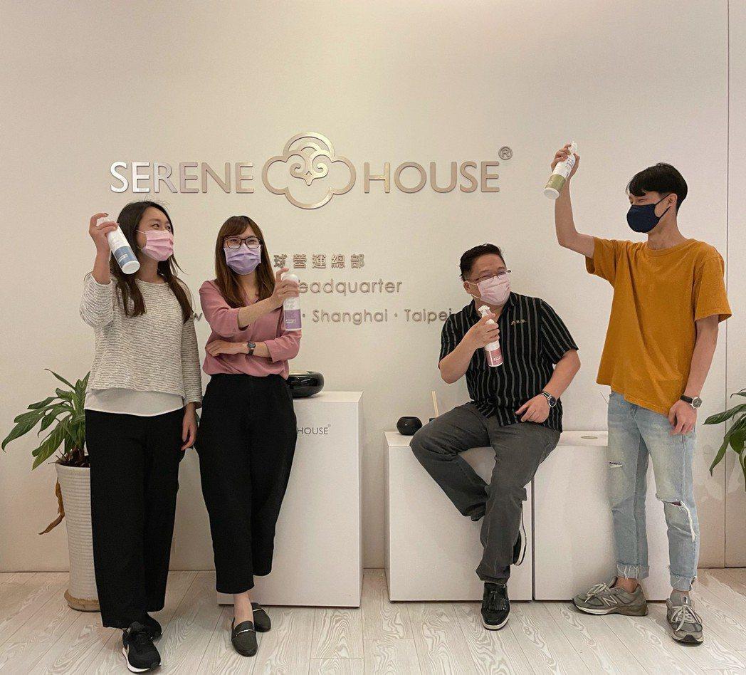 Serene House總經理曾孟卓(右二)表示,SERENE HOUSE支持台...