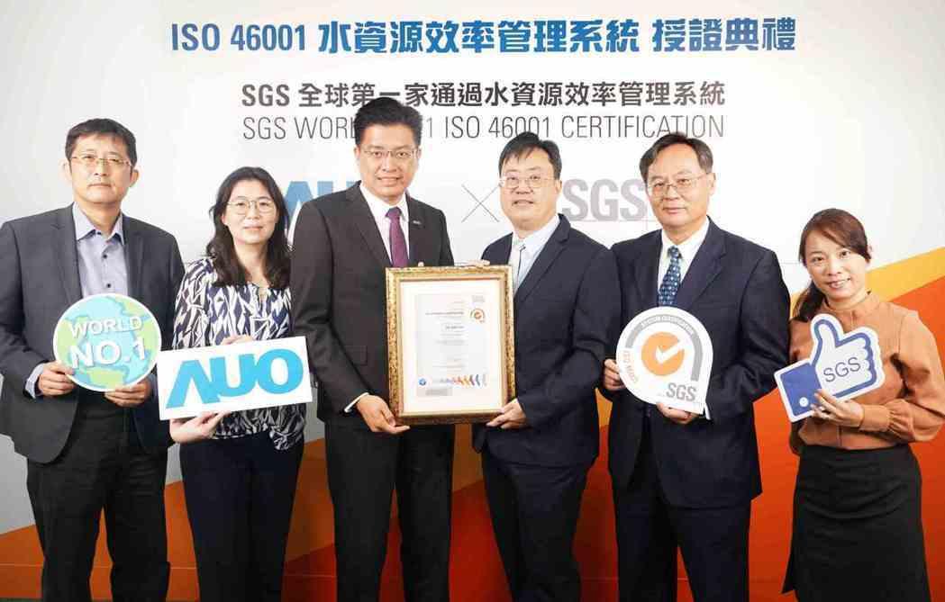 友達副總經理林挺立(左三起)與SGS總裁邱志宏、資深副總裁黃世忠於授證典禮合影。...