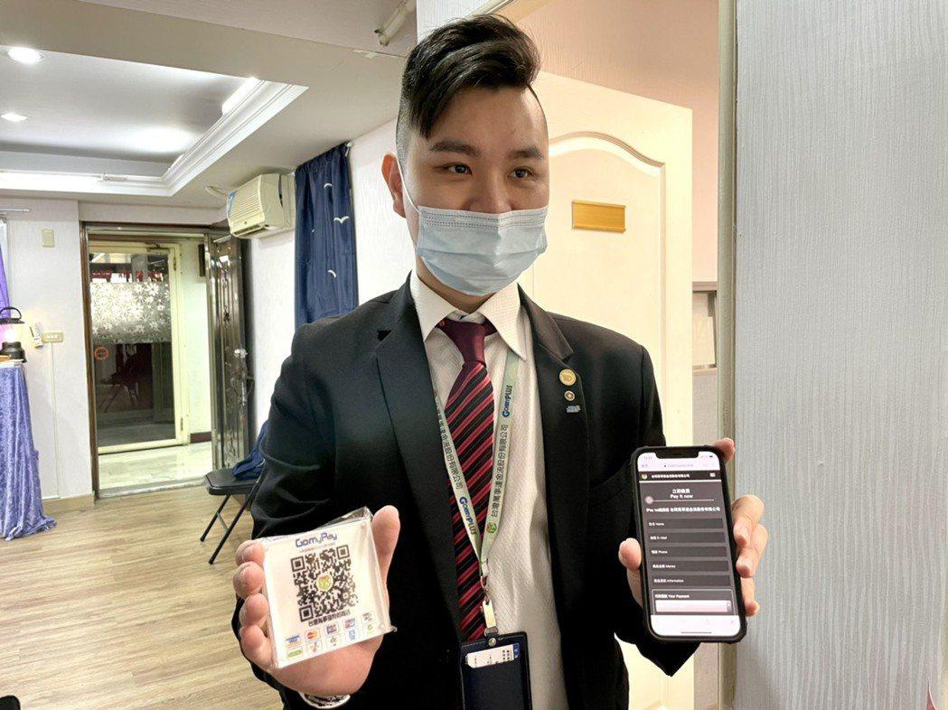 榕易企業社攜手台灣萬事達公司合作推廣多元支付服務。