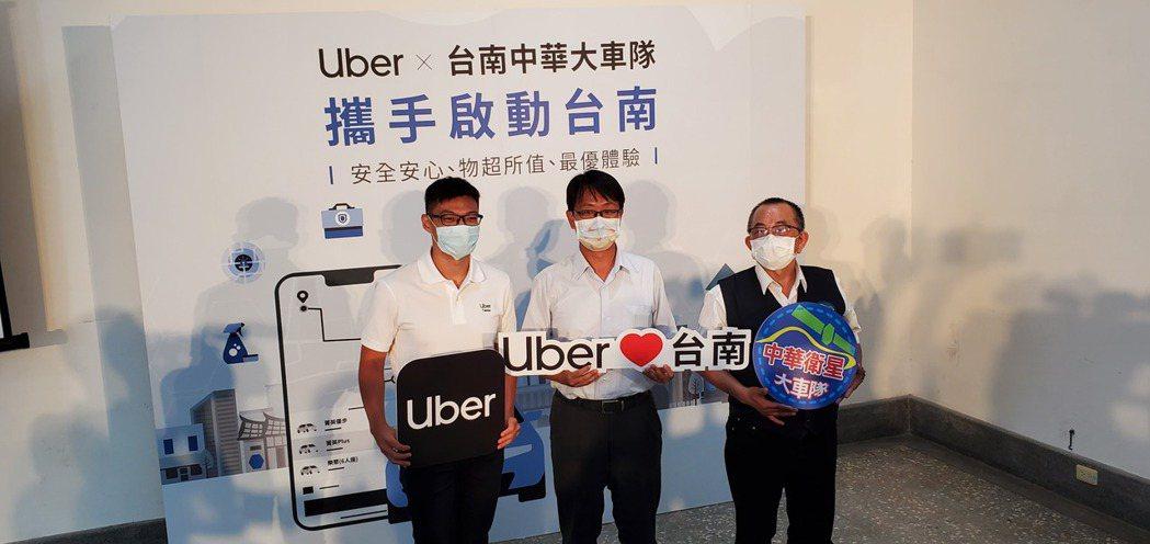 Uber 台灣總經理楊思祥(左起)、台南市公共運輸處處長吳俁之、台南中華大車隊董...