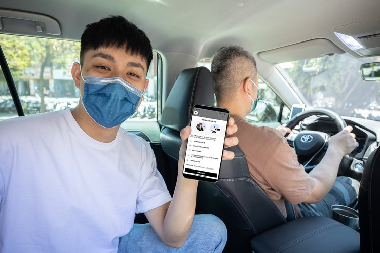 「口罩驗證機制」透過人臉識別技術,要求職業駕駛上線前以即時回傳自拍照的方式,來偵...