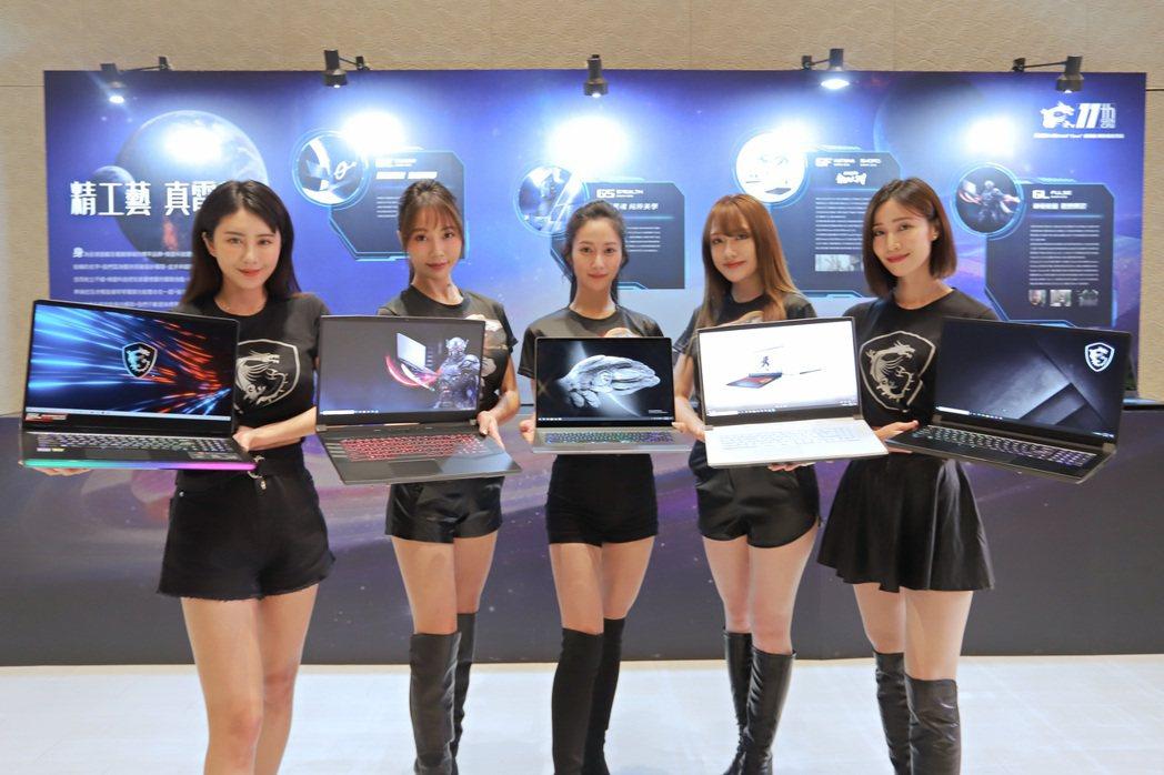 微星全線筆電搭載最新第11代Intel Core H系列處理器。 彭子豪/攝影
