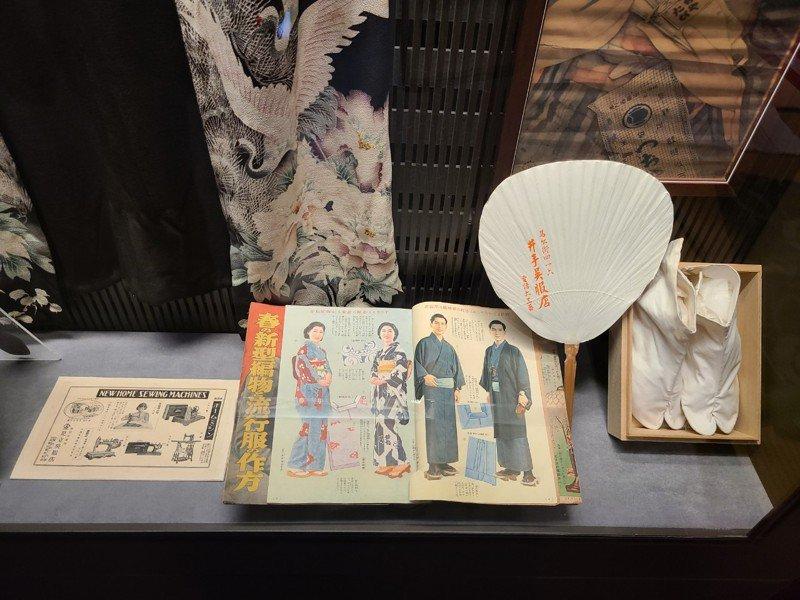 日治時期的流行雜誌介紹和服(攝於臺灣歷史博物館)