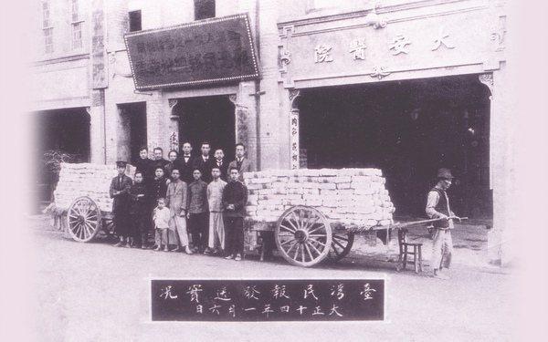 台灣民報發送實況,圖中可看見穿著長袍馬褂與西裝的人。(圖/臺灣服飾誌提供)