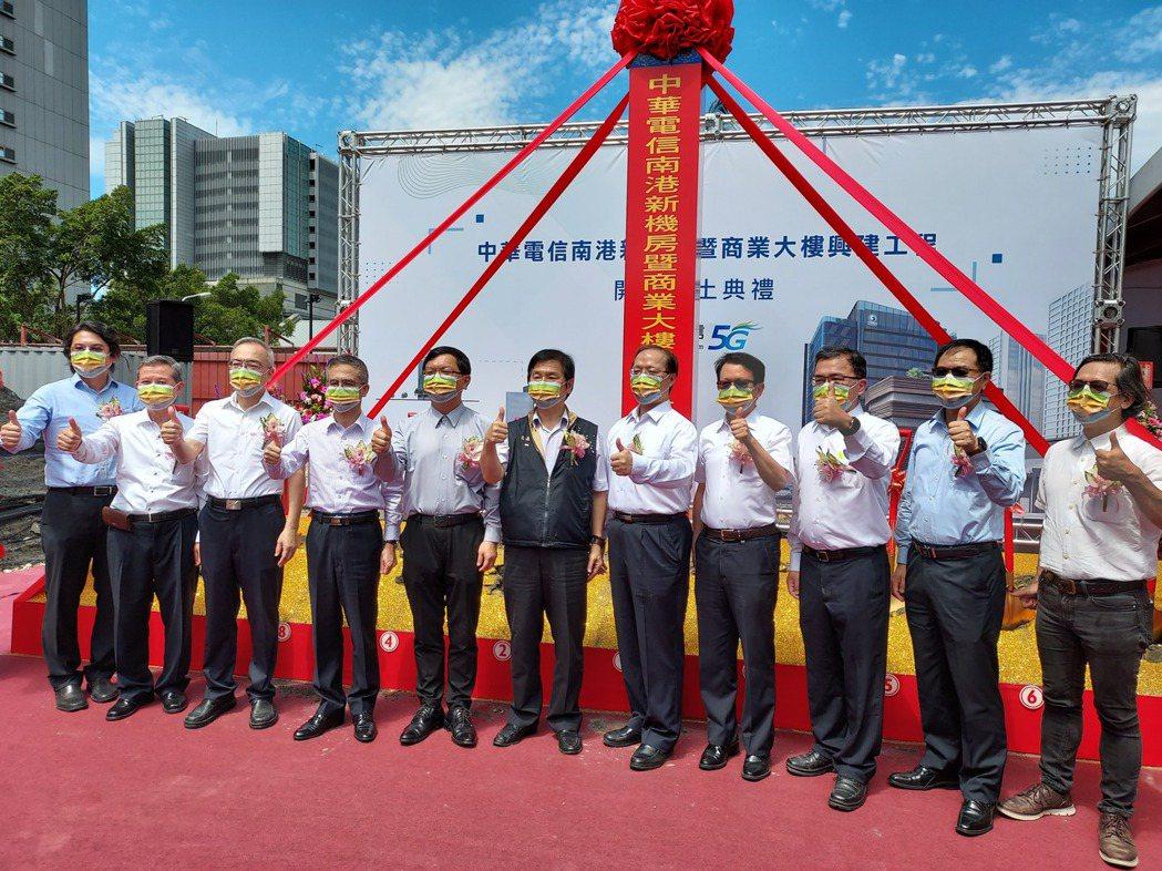 中華電信資產活化,將在南港火車站前打造南港智慧建築新地標。記者黃晶琳/攝影