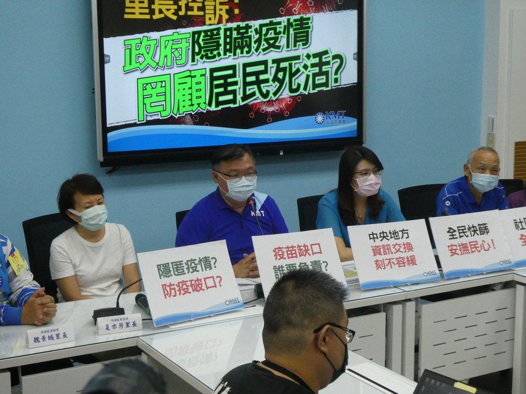新冠疫情升溫,北台灣已進社區感染階段,卻傳出有染疫個案所在里里長,未被第一時間告...