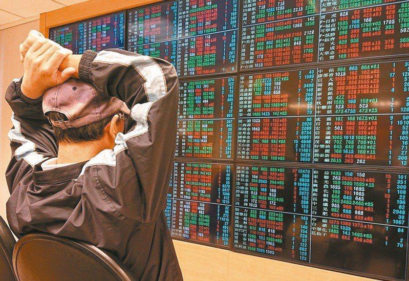 台股出現恐慌殺盤,避險ETF交易量爆增。報系資料照
