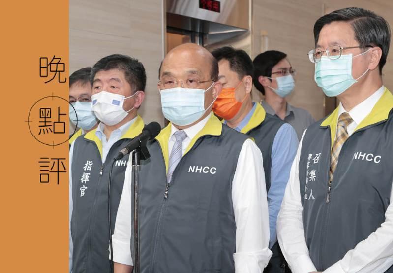 行政院院長蘇貞昌(中)昨天前往視察疫情指揮中心,為指揮官陳時中(左二)與工作人員加油打氣,並呼籲國人要收心。 圖/聯合報系資料照片