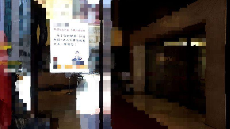 基隆確診者的兒子於北市某大樓上班,該大樓昨晚已緊急清消。記者胡瑞玲/攝影