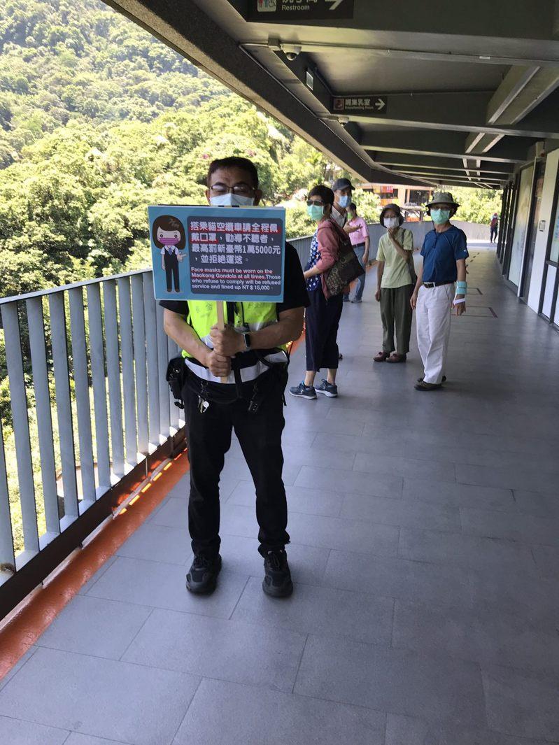 貓纜加強測量遊客體溫,車廂搭乘從8人縮減限乘4人。圖/北捷提供