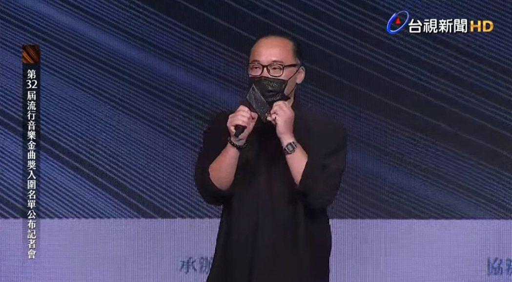 第32屆金曲獎評審團主席為鍾成虎。圖/摘自GMA 金曲YouTube官方頻道畫面