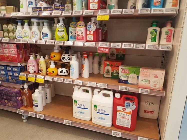 清潔用品再度變得熱銷。記者陳睿中/攝影