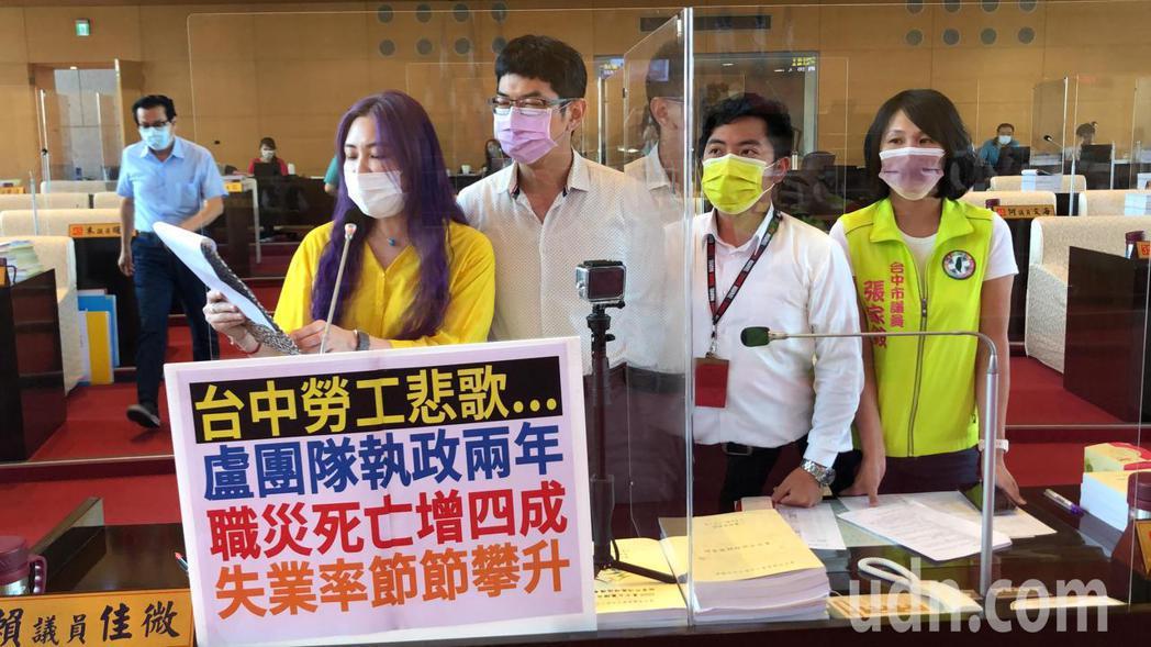 台中市議員指出,這兩年職災死亡人數暴增。記者陳秋雲/攝影