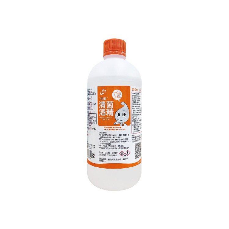 生發清菌酒精75% 500ml,原價99元、蝦皮購物活動價80元。圖/蝦皮購物提...