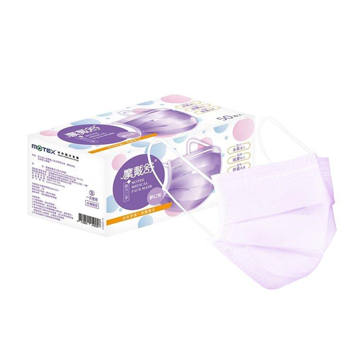 摩戴舒醫療口罩,原價750元,Yahoo奇摩購物中心即日起至5月16日任選3盒特...
