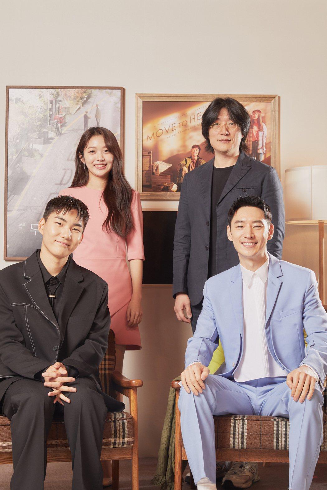 洪承希(左後)、導演金晟浩(右後)、陳俊翔(左前)以及李帝勳(右前)帶來暖心療癒...