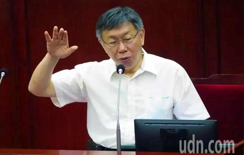 台北市長柯文哲(圖)批評陳時中不負責,如果地方可以買疫苗,應該早點說。圖/聯合報系資料照片