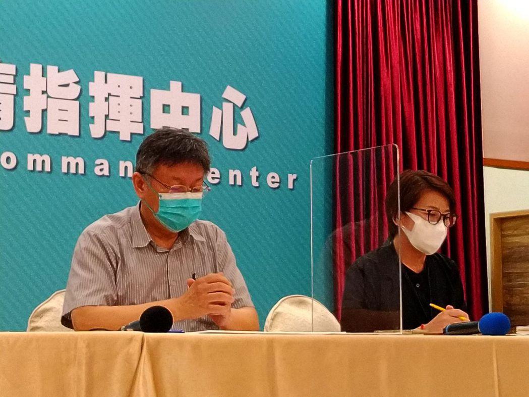 柯文哲說,台北市正研擬大量快篩機制,採較不精準、但快速、成本較低的測抗原、蛋白質...