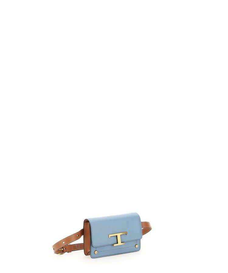 TOD'S T Timeless水藍撞色腰包,39,900元。圖/迪生...