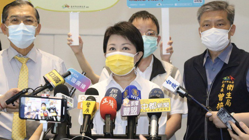 台中市長盧秀燕下午宣布,市府加嚴12項措施。記者趙容萱/攝影