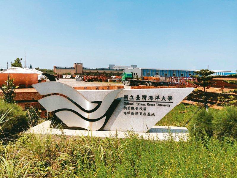 國立大學搶進桃園,台灣海洋大學觀音分校進度最快,預計最快今年下半年動工。記者曾增勳/攝影