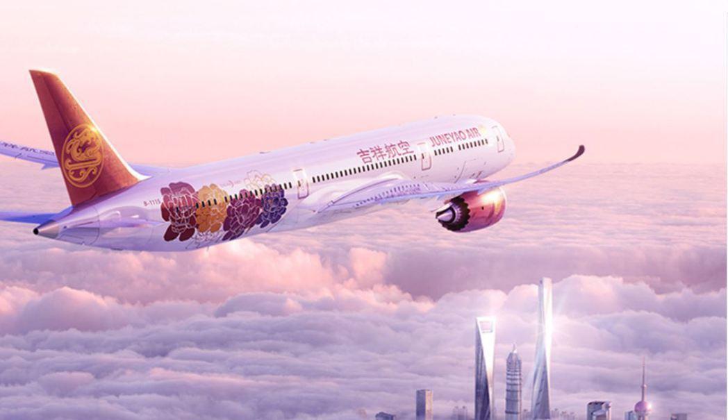 吉祥航空取消六月中旬至八月底上海往返北高直航航班。取自吉祥航空官網
