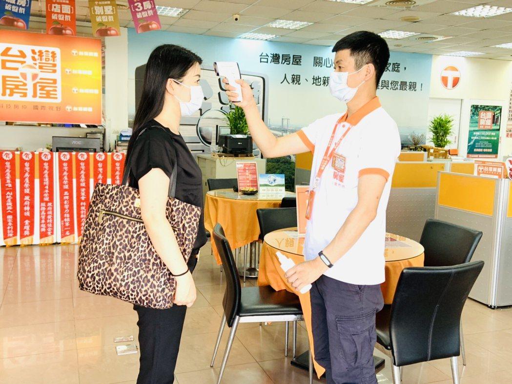 疫情升溫,台灣房屋集團今決定給予「安心防疫雙倍薪資」的照顧,並率先在所屬辦公大樓...