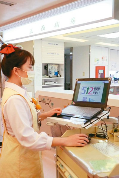 昨天一大早,國泰醫院護理師登入院內網頁及工作系統後,電腦螢幕便接連跳出「512護師節快樂!」畫面。圖/國泰醫院提供