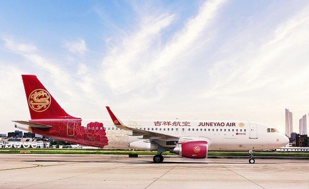 大陸吉祥航空與春秋航空下個月起將暫停兩岸航線。圖/取自吉祥航空官網