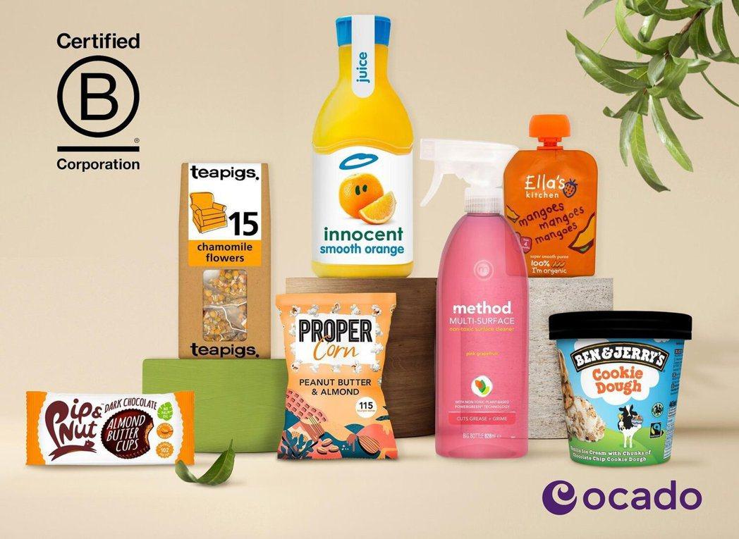 入該品牌產品,能使我們的消費者更易選擇並實踐他們的綠色消費生活,而這正是身為零售...