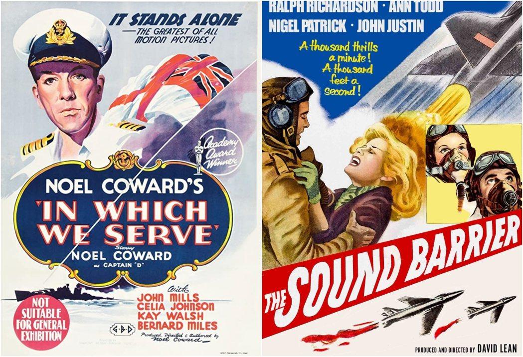 左:《為國盡忠》;右:《一飛沖天》電影海報。 圖/IMDb