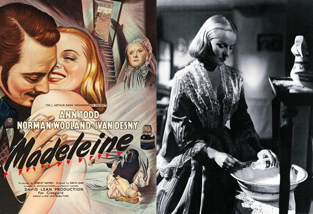 《無罪釋放》海報(左)與安陶德在片中使用砒霜作為美容藥劑的經典畫面(右)。 圖/IMDb