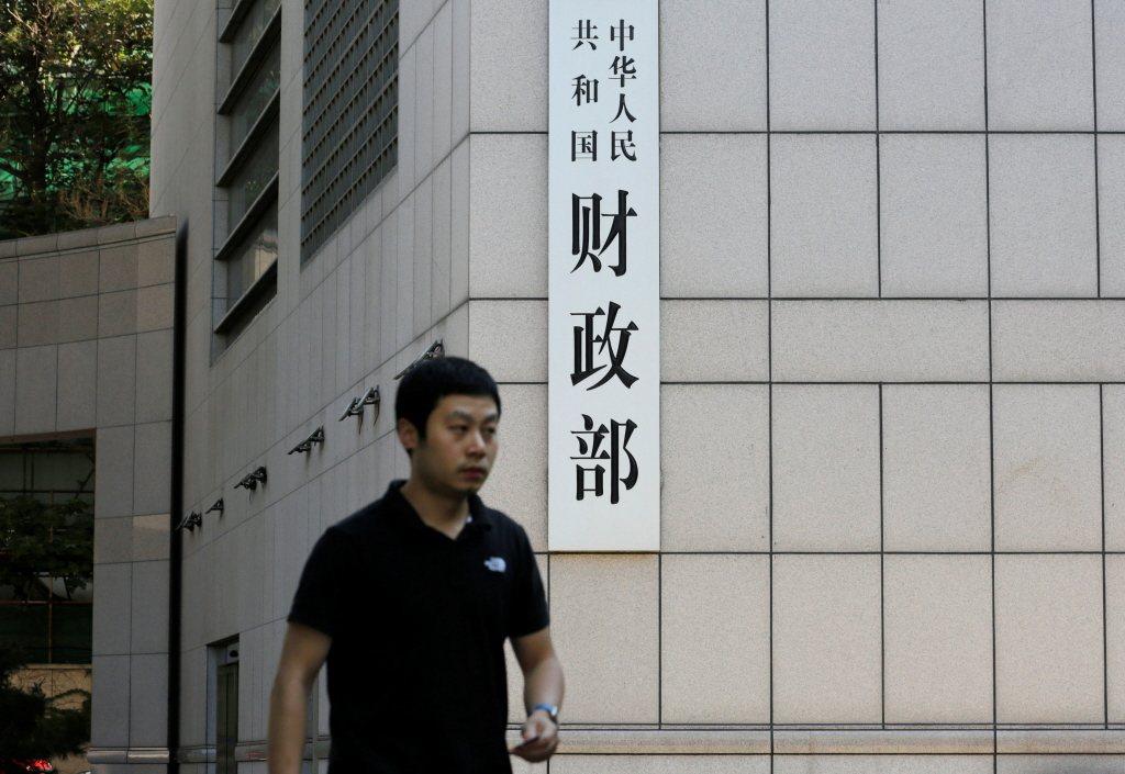 華融由中國財政部與中國人壽保險集團共同成立於2012年10月,前身為1999年成立的「中國華融資產管理公司」。 圖/路透社