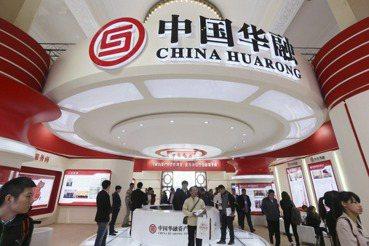遭惠譽評級遽降三級,「華融危機」將吹起中國國企違約風暴?