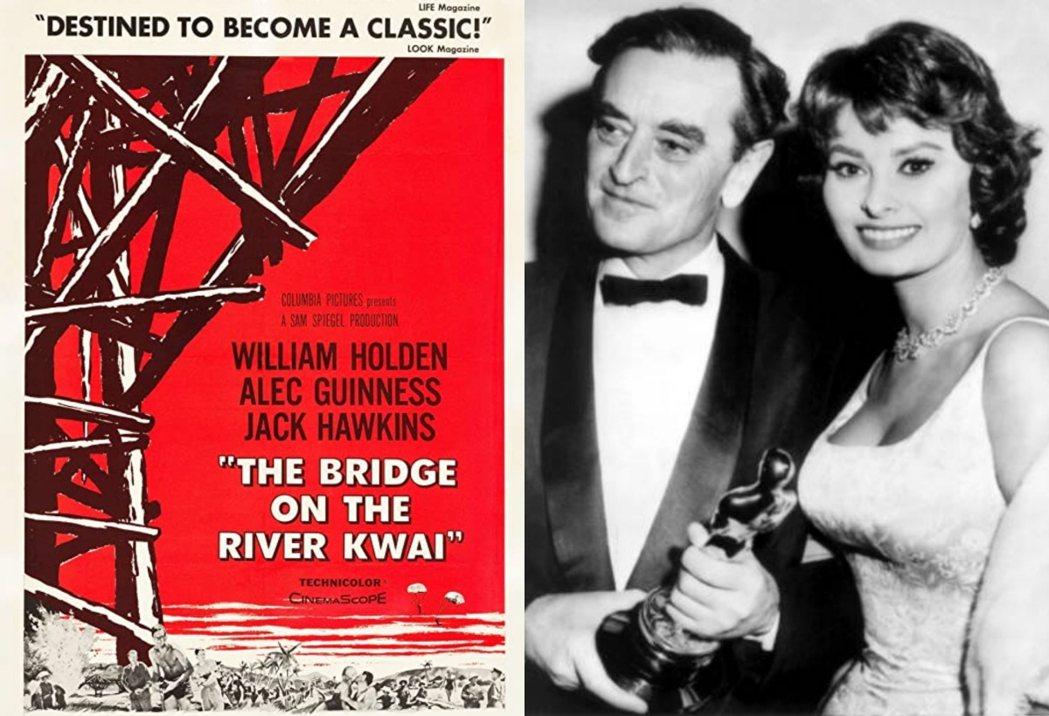 左:《桂河大橋》海報;右:大衛連藉此作首次獲奧斯卡最佳導演、最佳影片獎。 圖/IMDb、美聯社