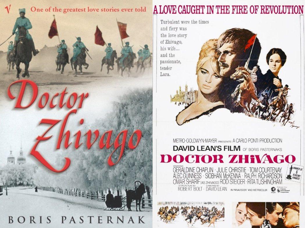 《齊瓦哥醫生》小說封面與電影海報。 圖/IMDb