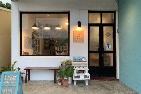 小島停琉是小琉球島上唯一的一間獨立書店。  圖/小島停琉提供