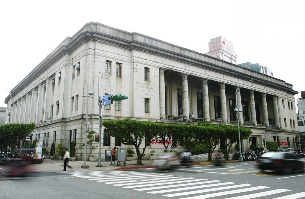 圖為台灣銀行總行外觀。圖/報系資料照片