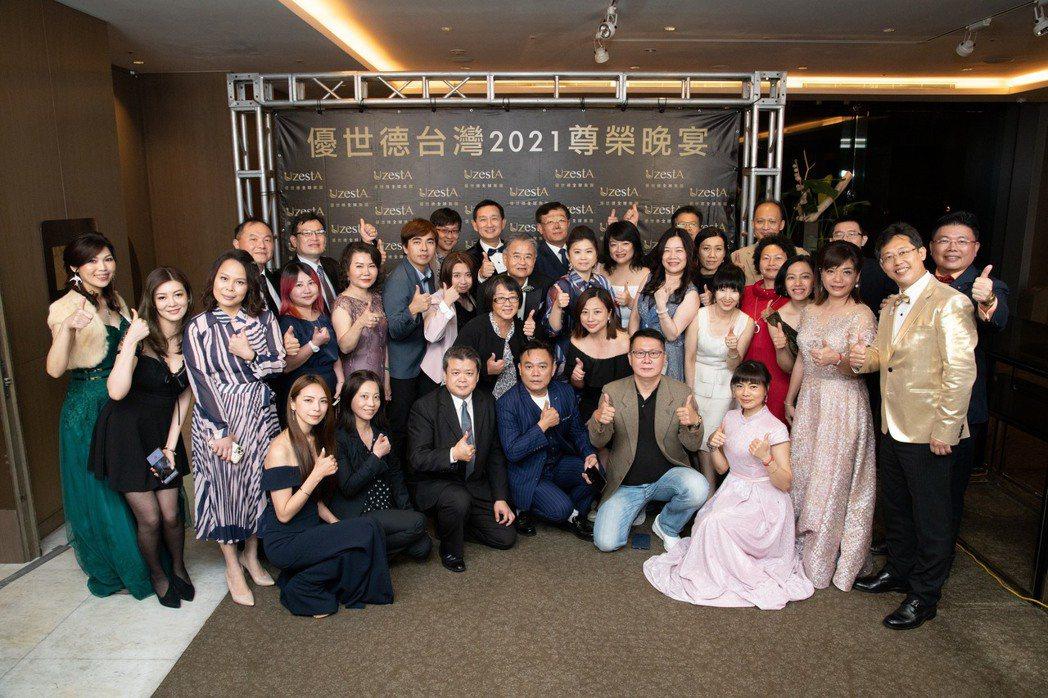 優世德全球集團(UzestA)在臺北舉辦首場菁英領袖尊榮晚宴。 UzestA/提...