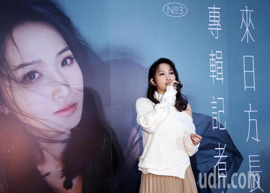 朱俐靜今年一月發片記者會上自爆罹癌。圖/報系資料照