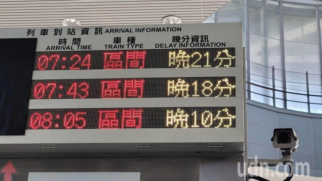 松山站列車出軌火車誤點,基隆火車站最多晚21分。記者游明煌/攝影