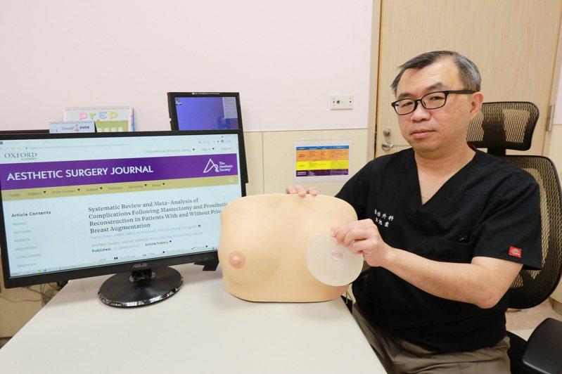 亞洲大學附屬醫院整形外科醫師鄭旭棠。圖/亞洲大學附屬醫院提供